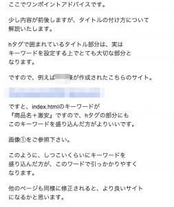スクリーンショット 2016-02-01 8.37.03